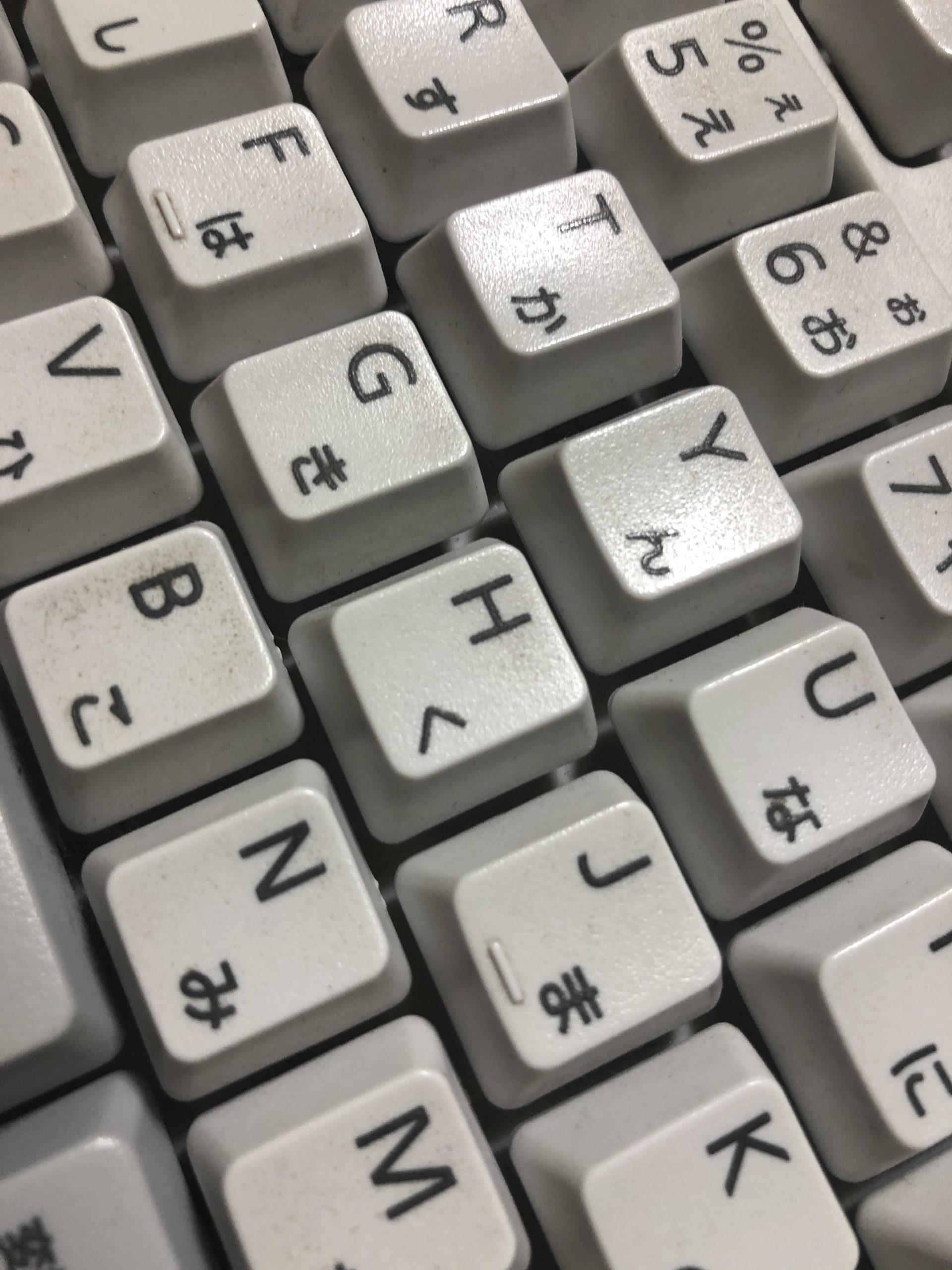 キーボードにはFとJに目印が付いている